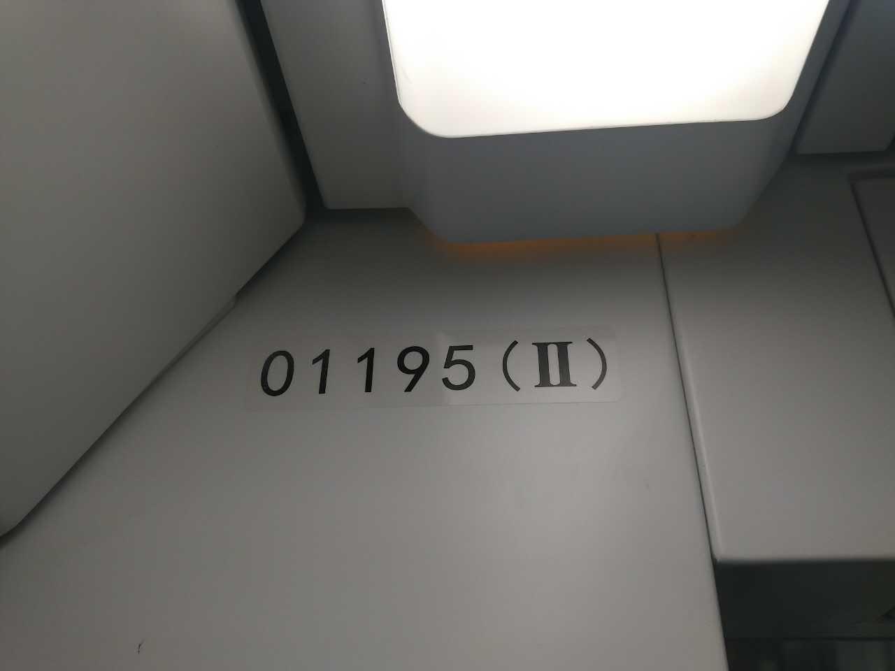 01195
