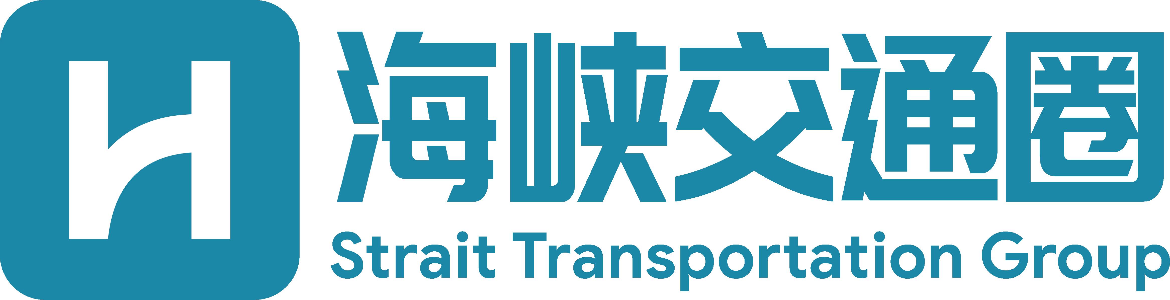海峡交通圈
