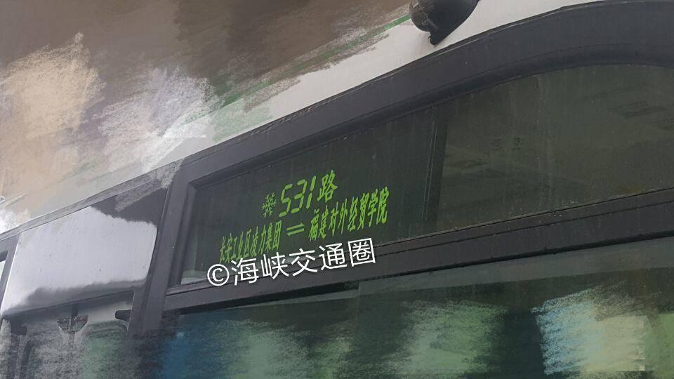 531aa.jpg