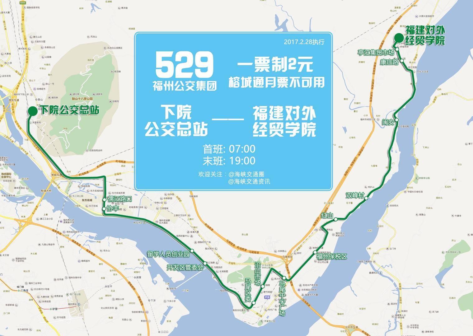 529非最新.jpg