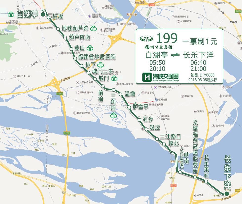福州199(1).jpg