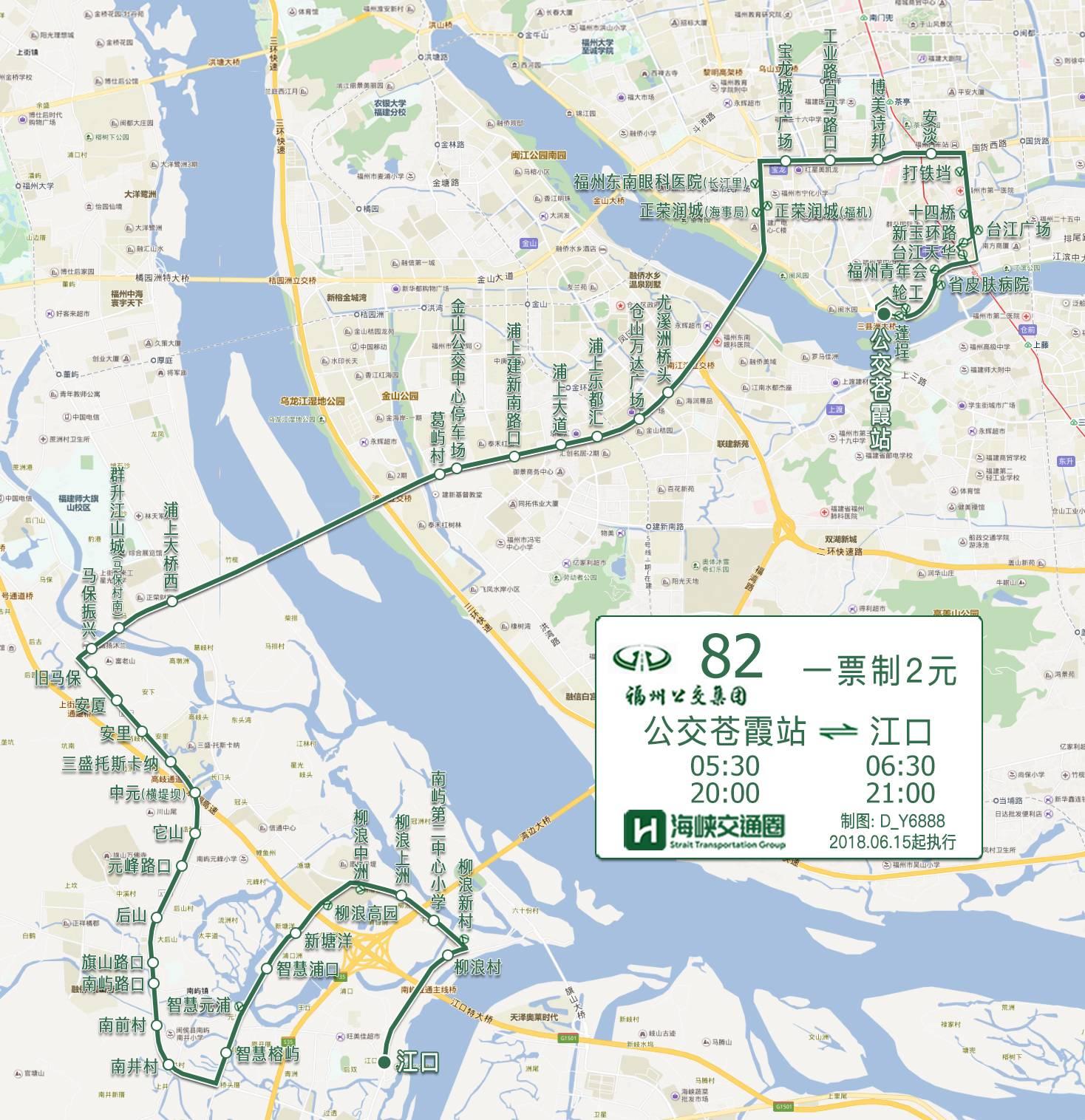 福州82(1).jpg