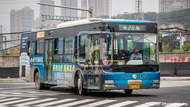 12-37-56-闽AYA252.jpg