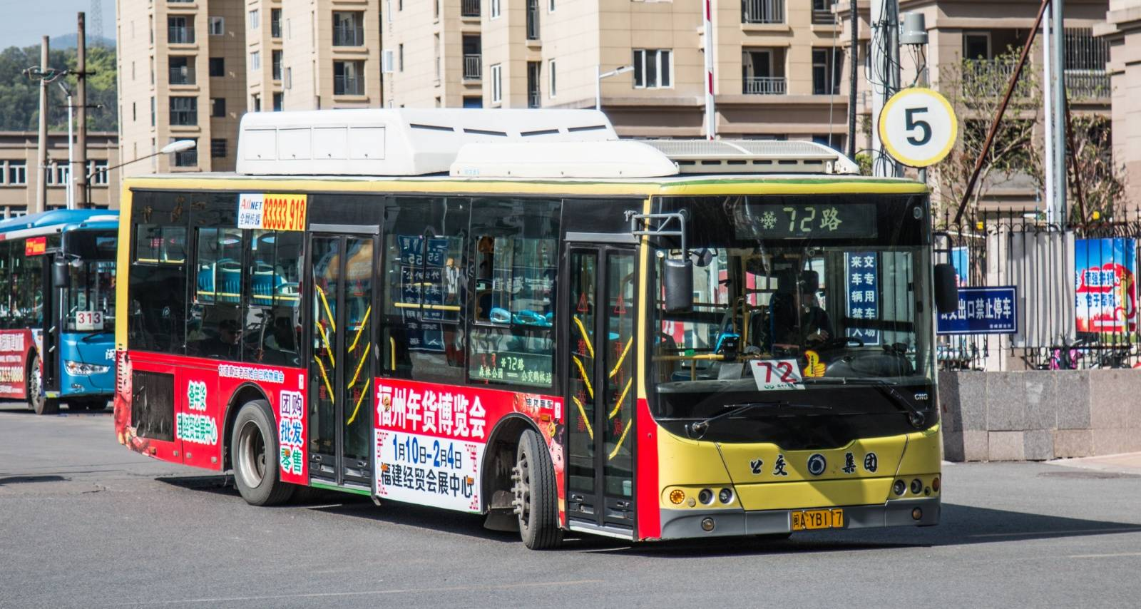 12-42-54-1600px-闽AYB117.jpg