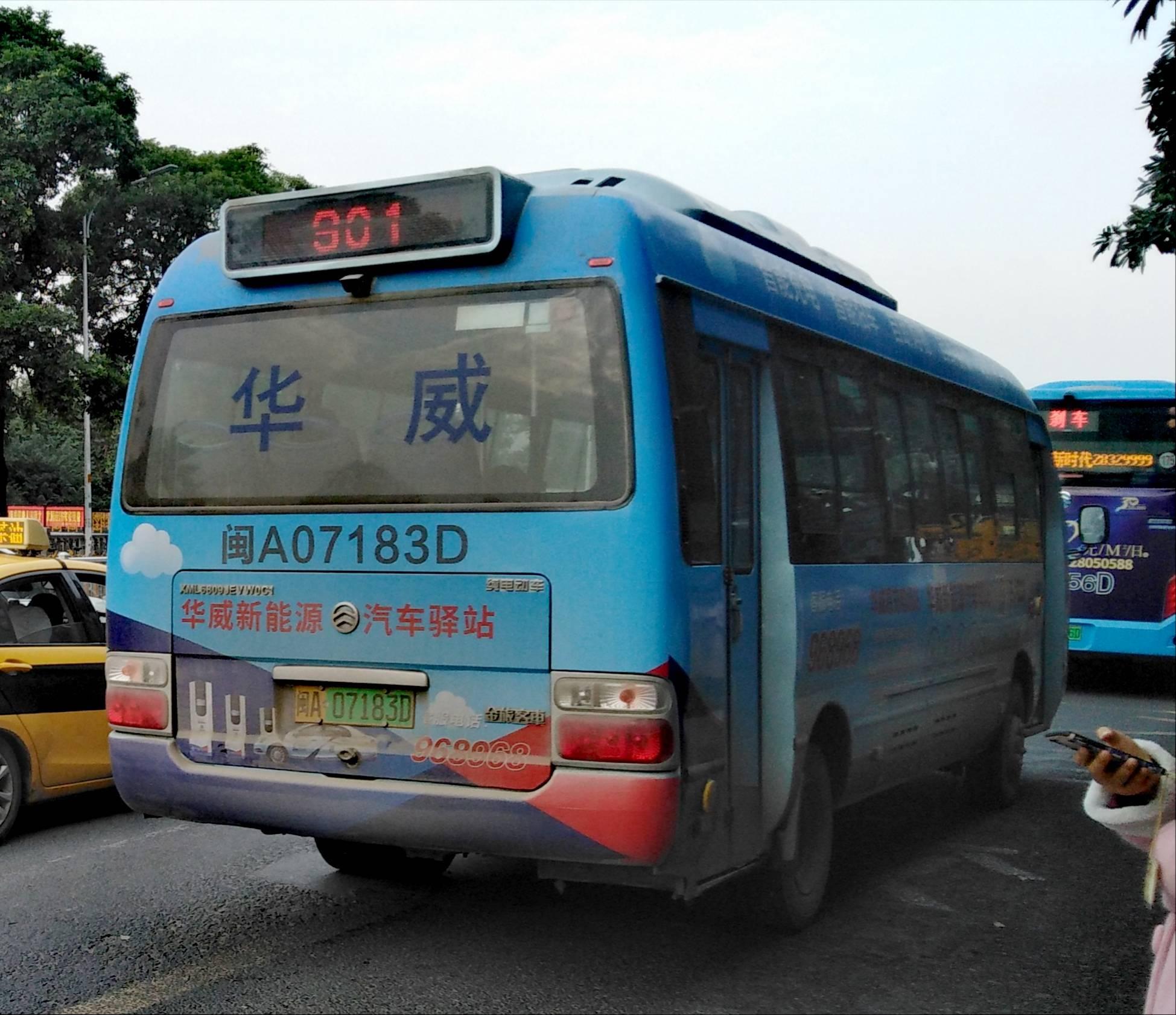 11-24-51-闽A07183D.jpg