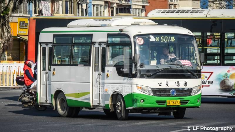 17-30-36-闽AYB723.jpg