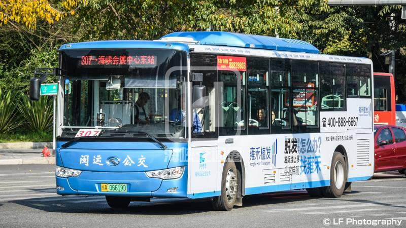 17-23-40-闽A06619D.jpg