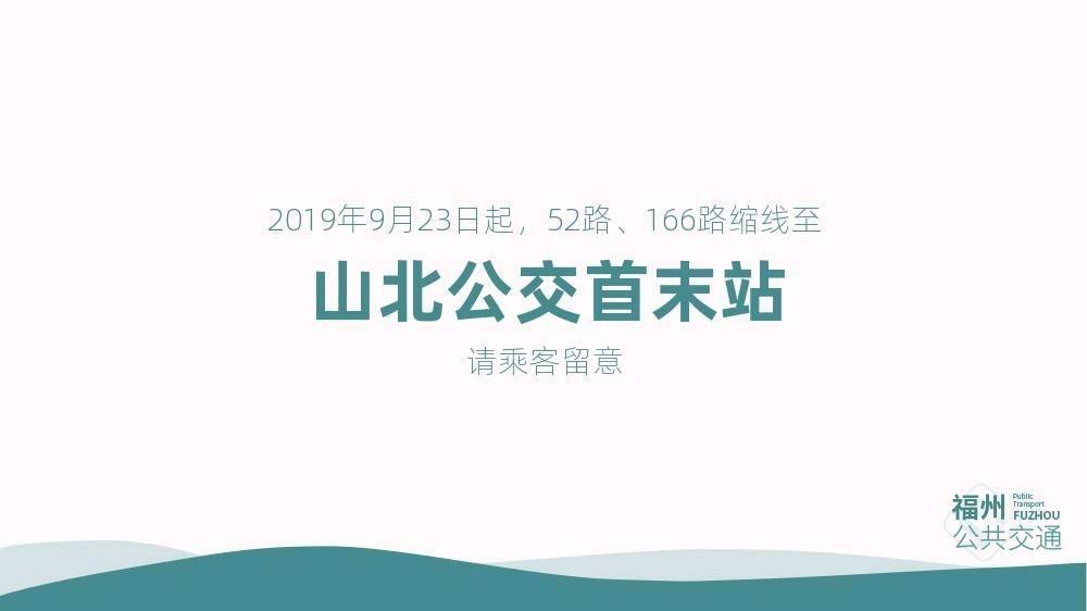 2019.09.20_17.51.46.jpg
