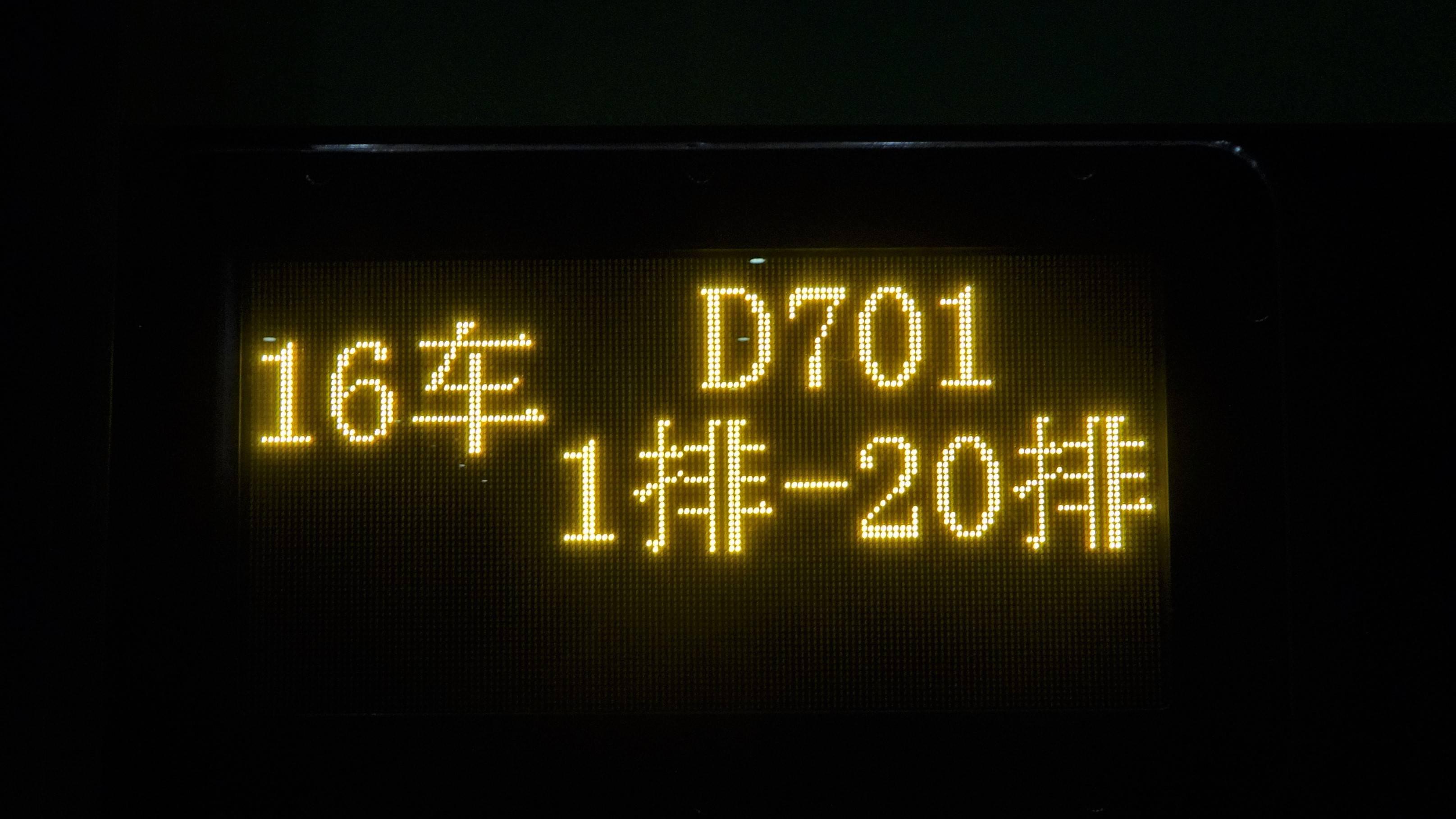 DSC09813.jpg