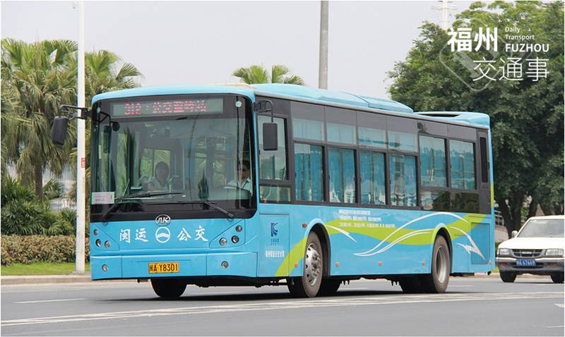 闽AY8301 (1).jpg