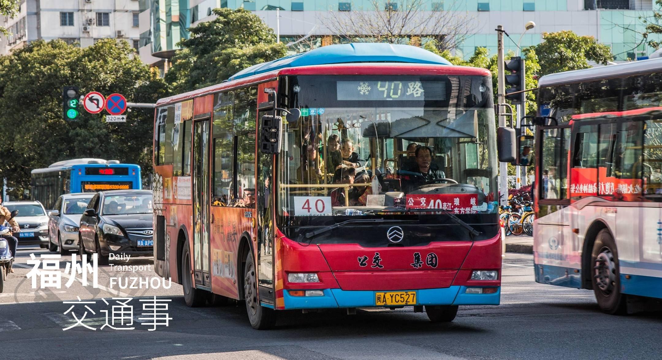 闽AYC527.jpg