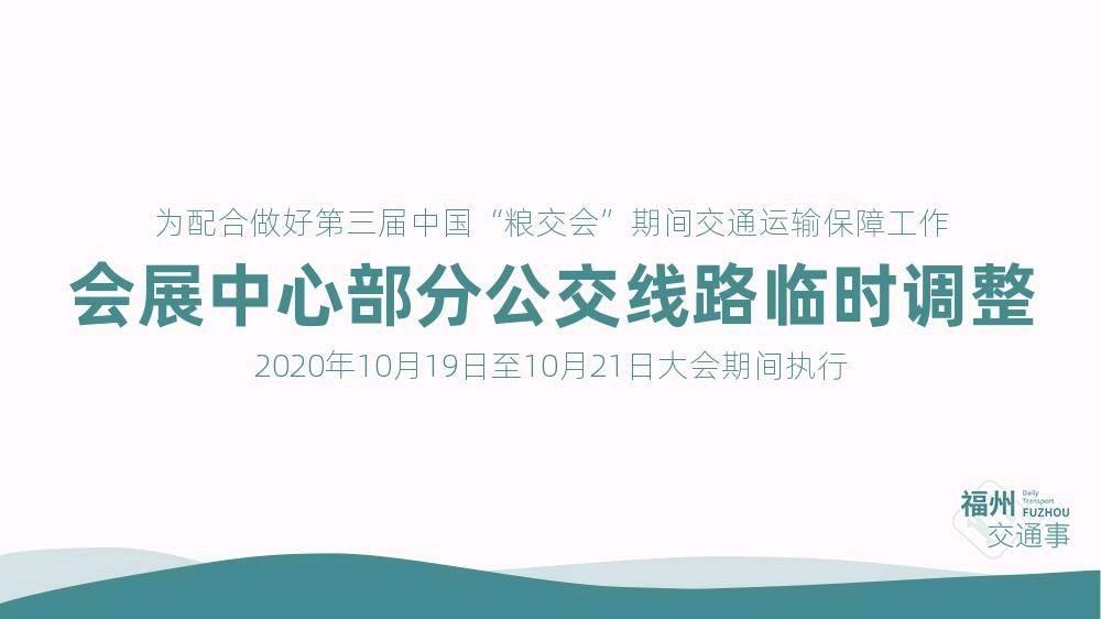 2020.10.18_11.17.09.jpg
