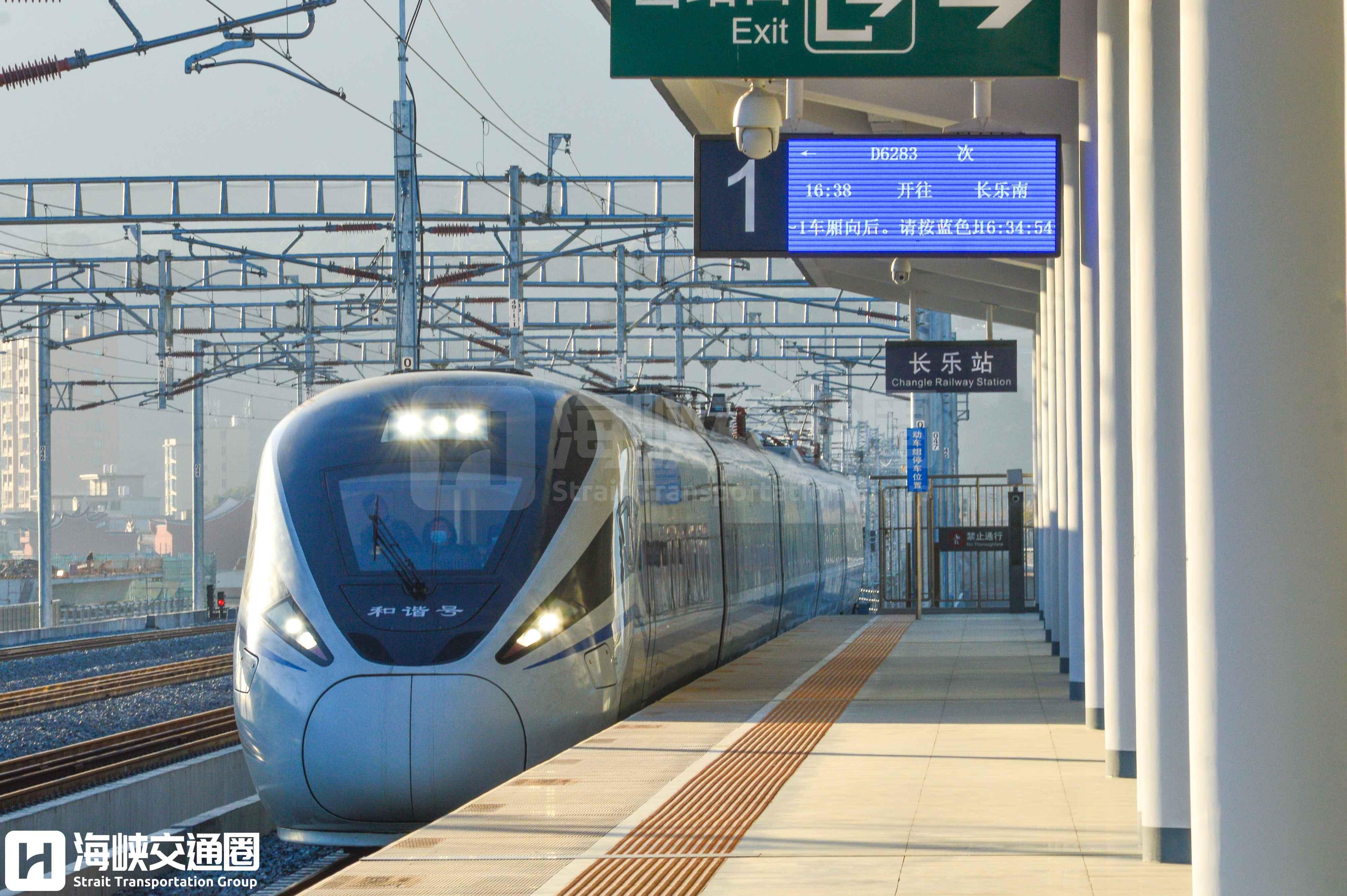 列车进入长乐站_结果1.jpg